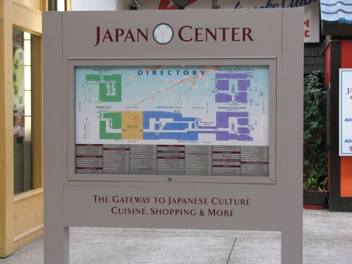 3231 11 dia San Francisco Japan Center (Japan Town)